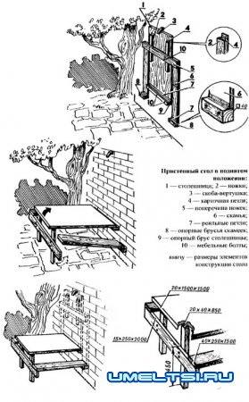 Садовый  гарнитур