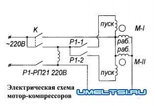 Конструкция и чертежи самодельного мощного компрессора