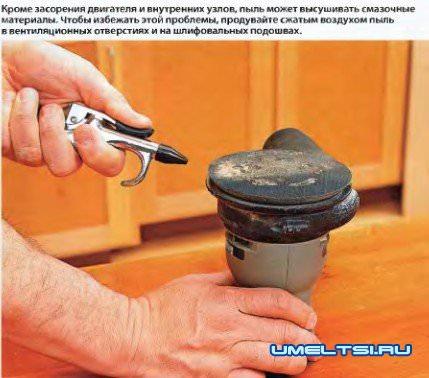 Советы по ремонту инструмента