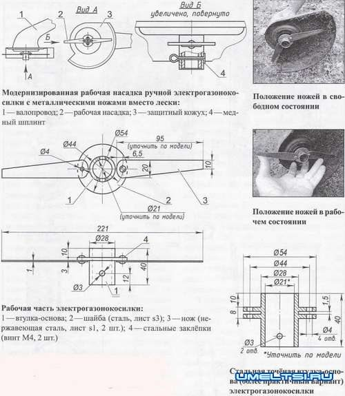 Ремонт триммера лесник 305 75