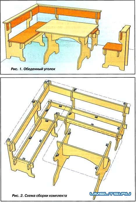 Как сделать кухонный уголок из фанеры своими руками 191