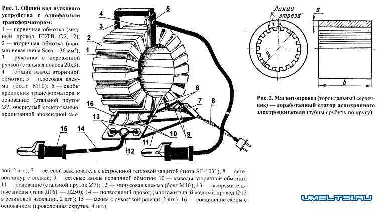 Пусковое устройство. Запуск двигателя зимой