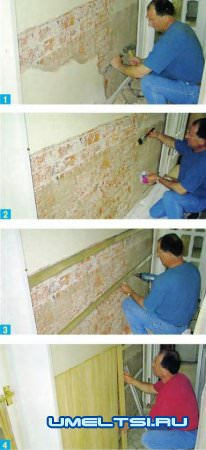 Обшивка стены