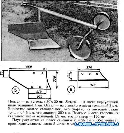 Мотолебедка  или мотоблок.
