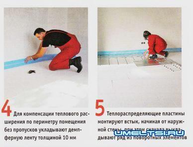 Монтаж системы  напольного отопления