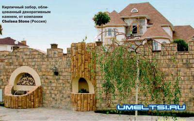 Строительство заборов для загородного участка