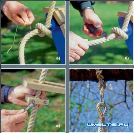 Деревянные садовые качели своими руками