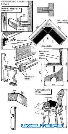 Кухонная мебель своими руками