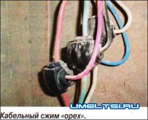 Надежные соединение проводов