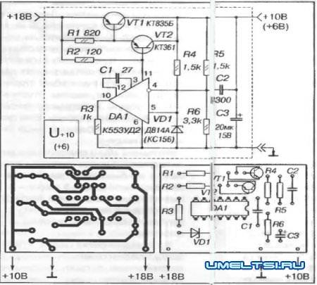 стабилизатор напряжения +10в(+6в)