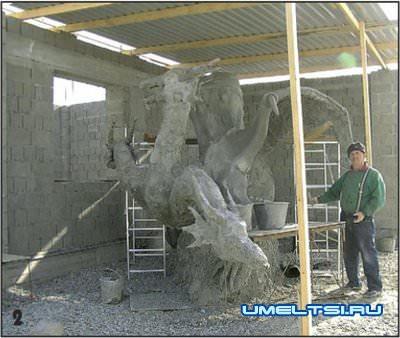 бетонная скульптура своими руками