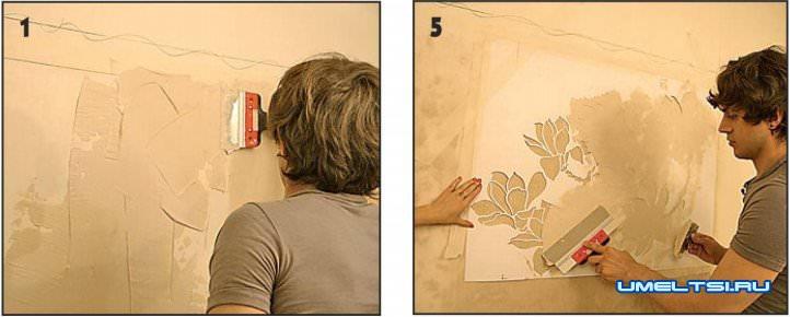 Как сделать красное дерево фото 749