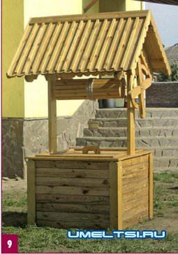 готовый домик