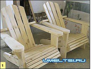 кресло Адирондак своими руками