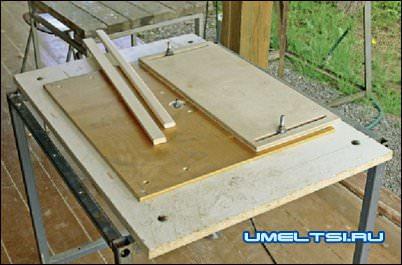 Ручной фрезер стол