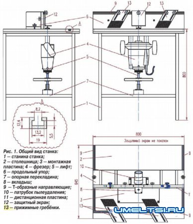 чертежи фрезерного станка
