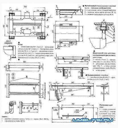 чертеж деревообрабатывающего станка