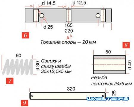детали прижимного приспособления для станка