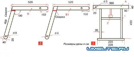 скамейка-трансформер чертежи