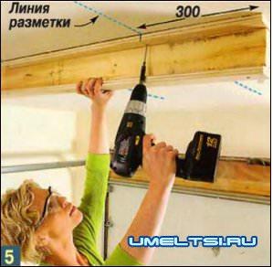 склад под потолком