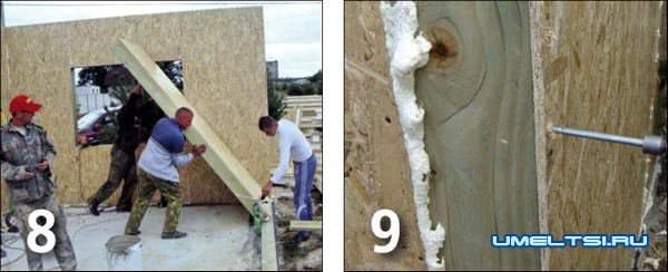 строителство дома по канадской технологии
