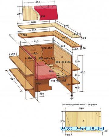 кресло-библиотека чертеж