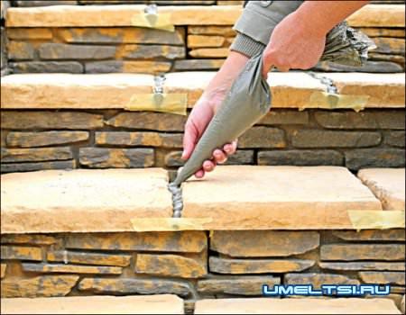 Строительство бетонной лестниц в саду ход работ