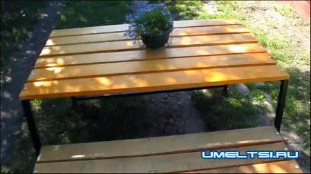 Садовый стол-трансформер