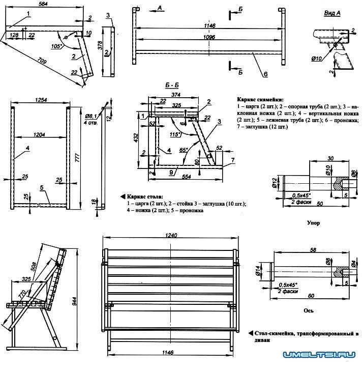Стол-скамья трансформер своими руками чертежи