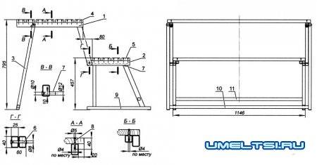 Садовый стол-трансформер чертеж