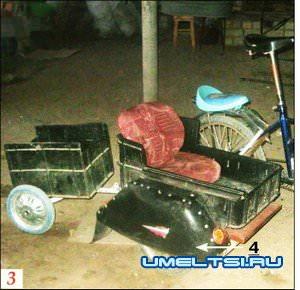 Модернизированый велосипед
