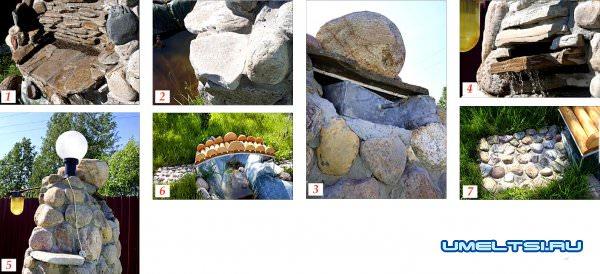 Водопад из камня своими руками