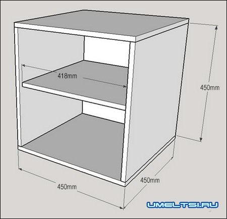 Модульный письменный стол