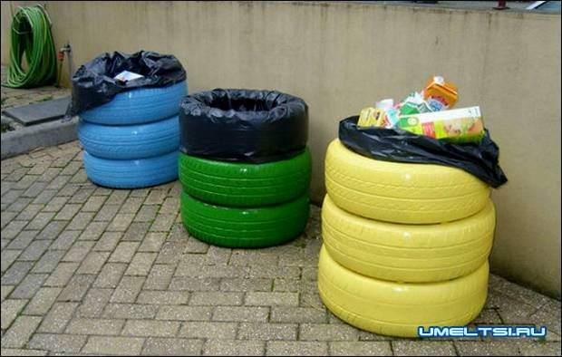мусорные баки из шин