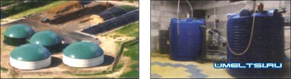 Биогаз в домашних условиях