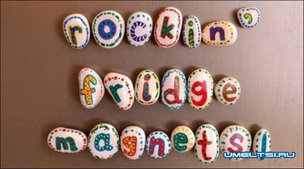 Магниты на холодильник