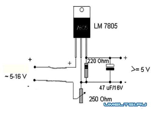 зарядное устройство для мобильного-ветряк