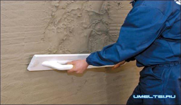 выровнять стены, потолок и пол