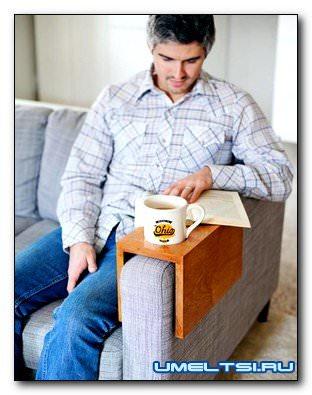 стол на подлокотник дивана