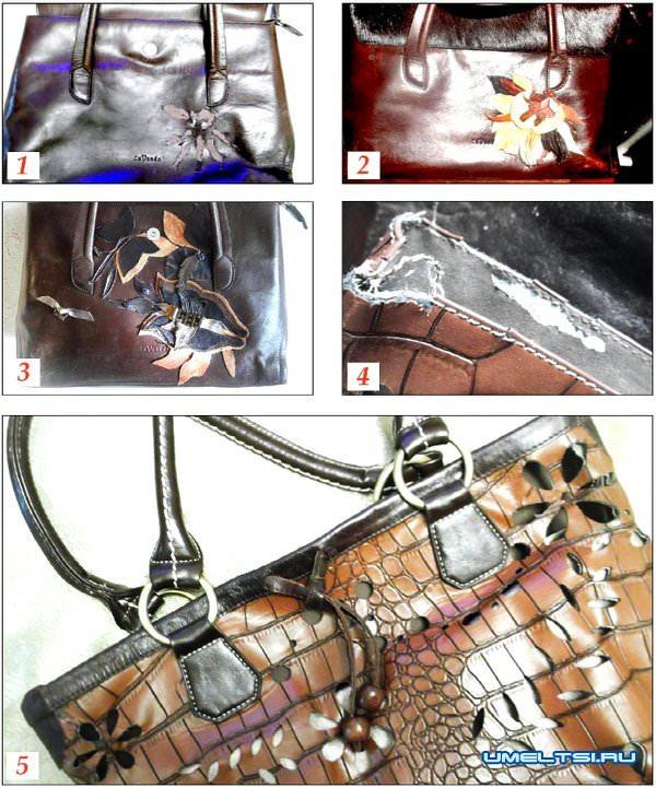 Как отремонтировать женскую сумку