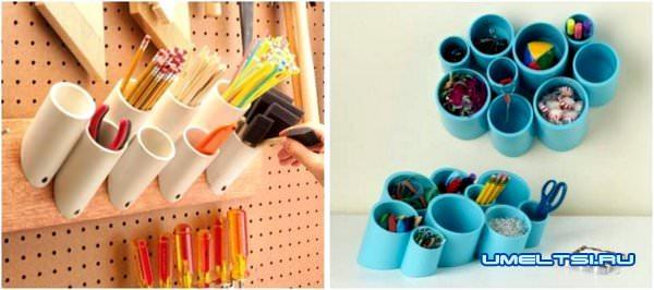 вместительные органайзеры поделки из пластиковых труб