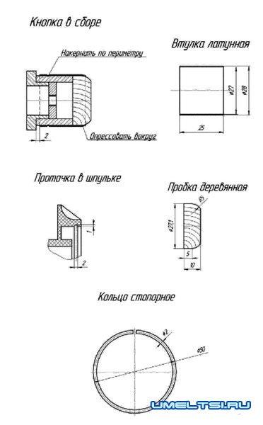 ремонт триммера: чертеж