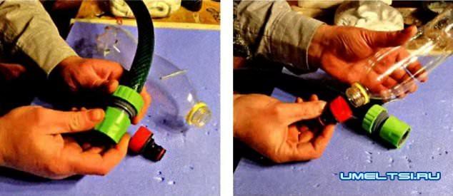 Распылитель для полива из бутылки