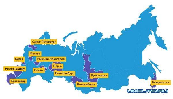 во всех крупных городах России