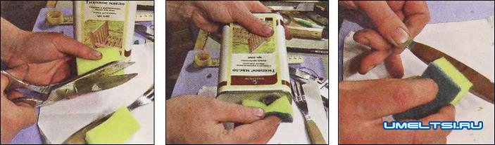 изготовления ножа и вилки
