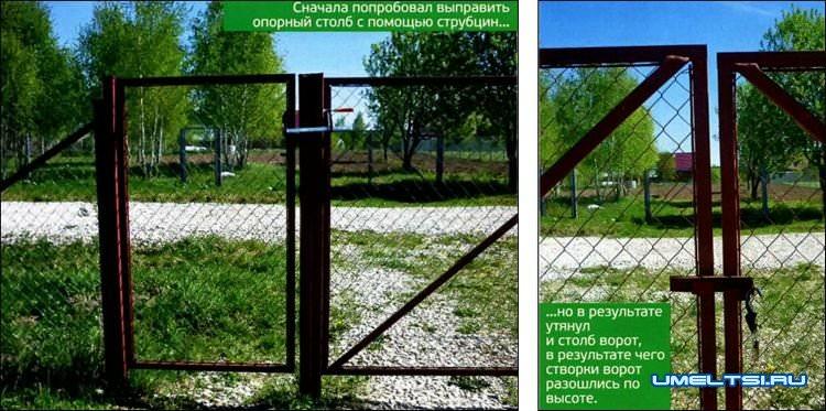 Забор из сетки рабицы: исправляем ошибки