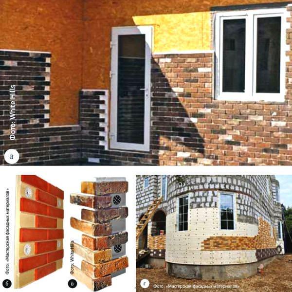 Чем отделать фасад загородного дома