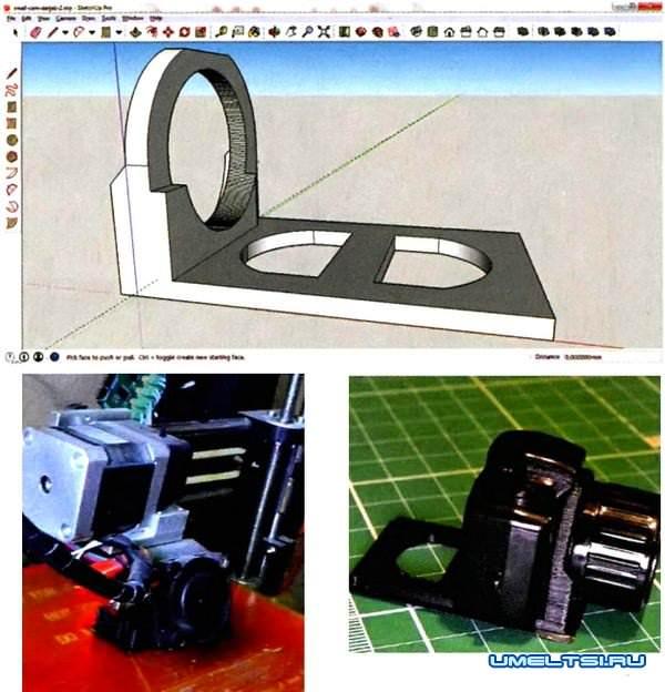 Собираем 3D-принтер своими руками