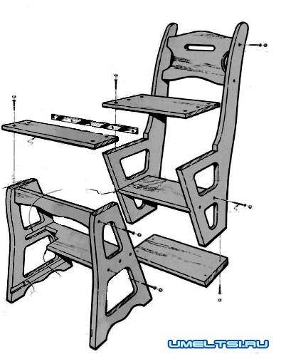 стул-стремянка своими руками
