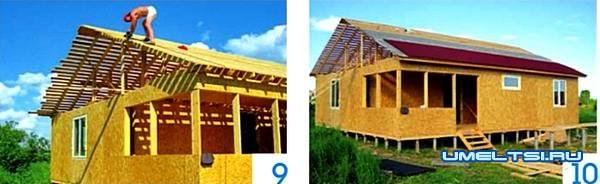 Строительство дома за месяц-ход работ